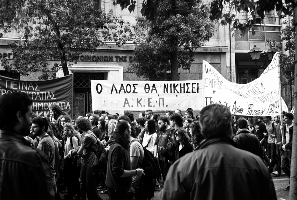 17th November 2014 Protests, Athens