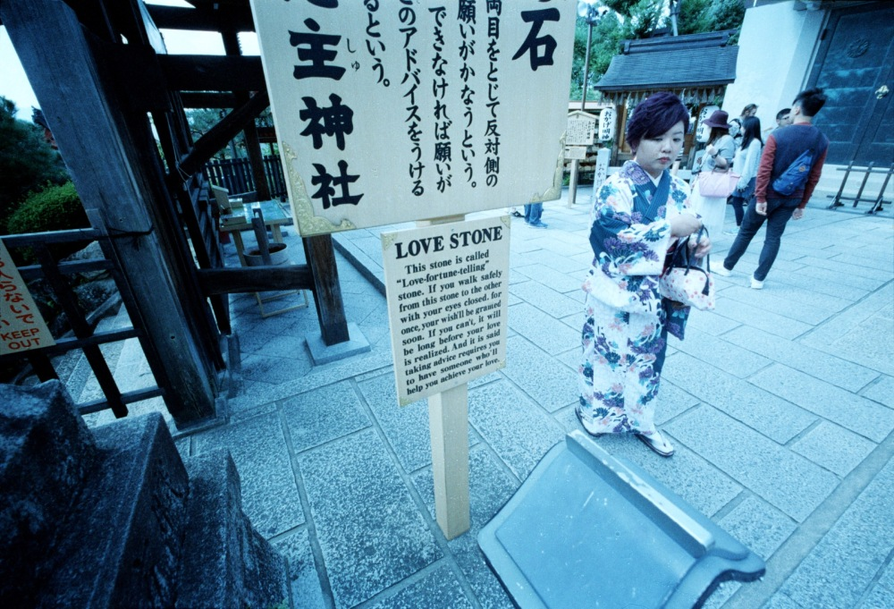 Kyoto 35mm