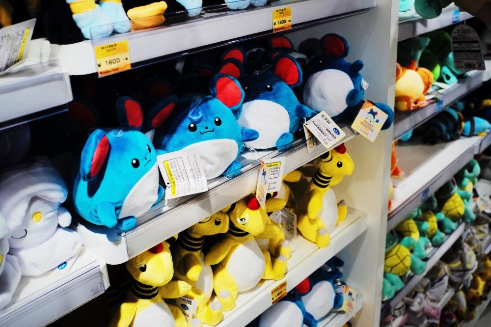 Pokemon Centre