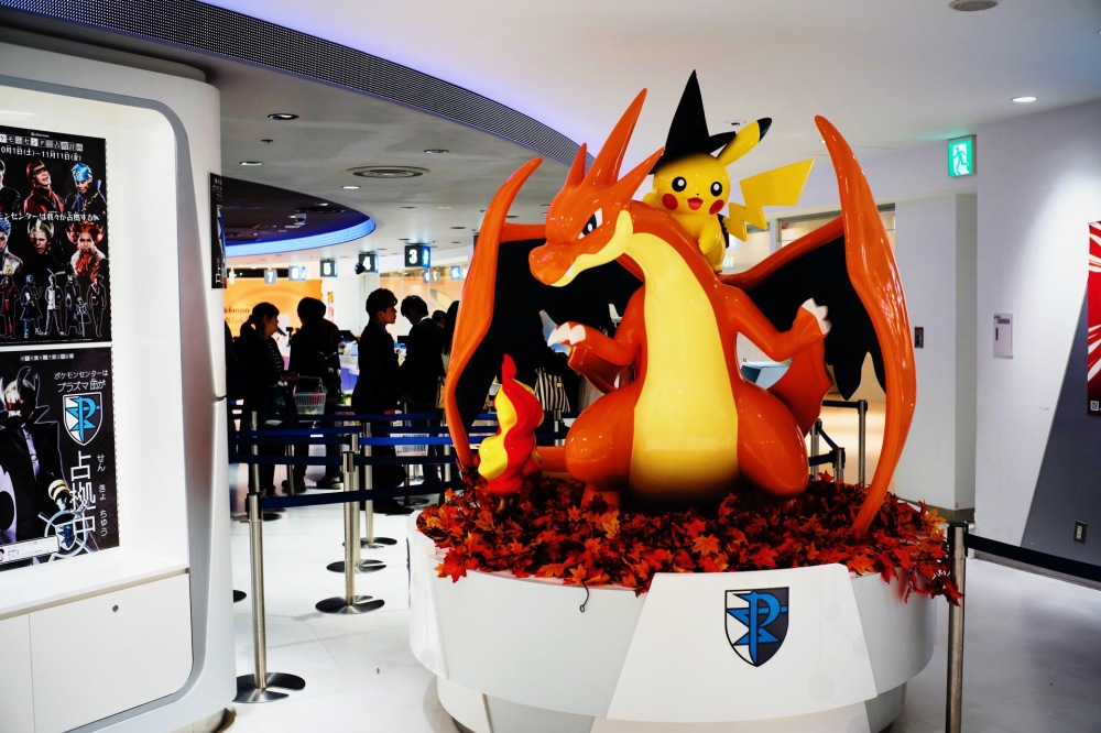 Pokemon Centre