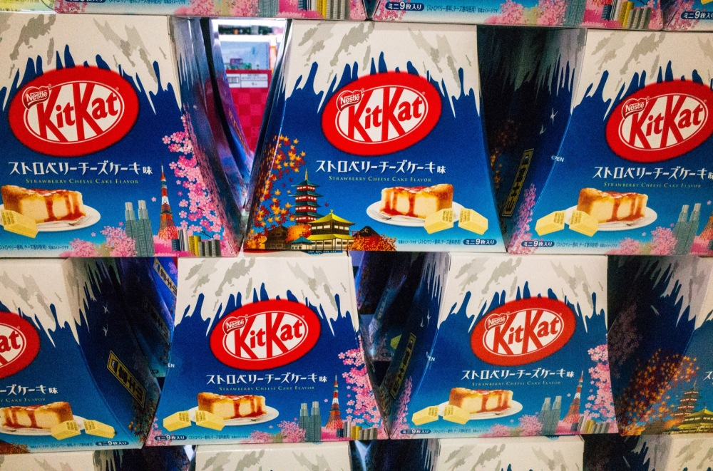 Weird KitKat Tokyo
