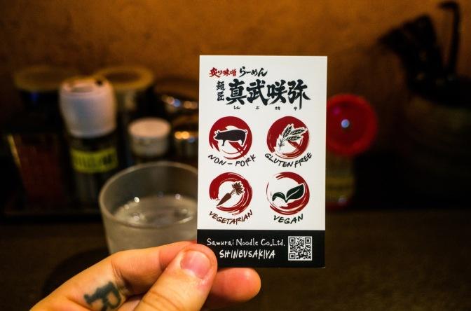 Tokyo vegan ramen