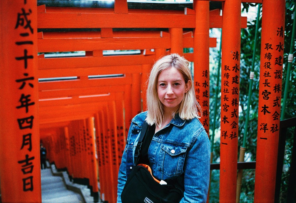 35mm Japan portrait