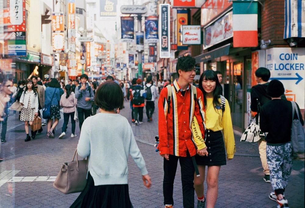 Japan 35mm
